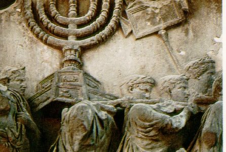 """The Necessity of Anti-Semitism"""