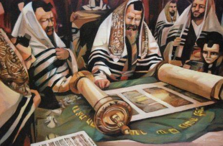 Not All Jews!