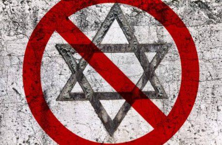 Jewish Supremacy