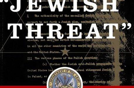Enemies of My Enemy: The 'Jewish Threat'
