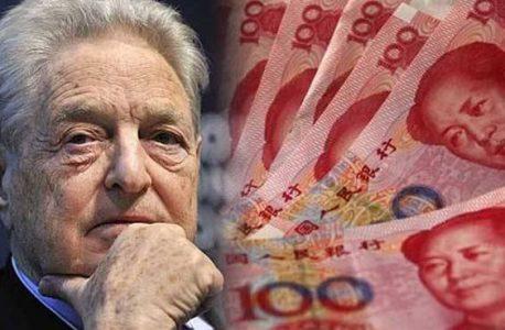 Neoliberalism v China